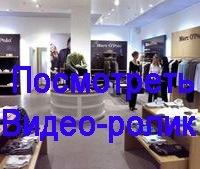 Русский электрик - Электромонтажная компания в Нижнем Тагиле